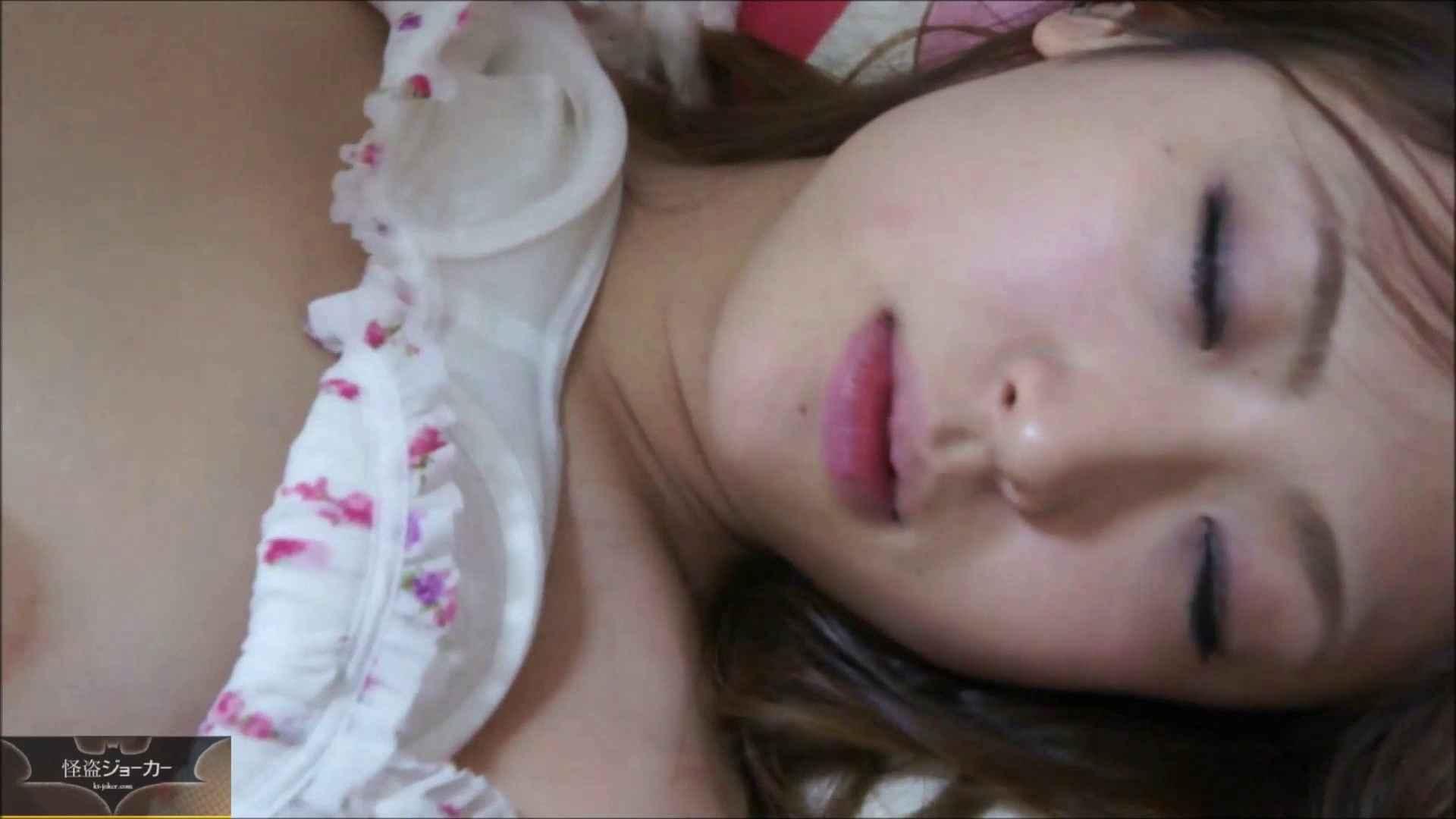 【未公開】vol.23 ユリナ、寝取られのアト。 ギャル達 ヌード画像 108枚 22