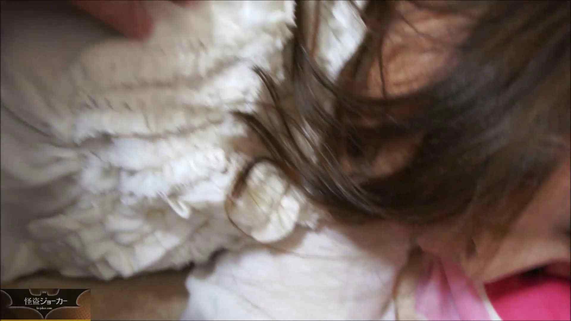 【未公開】vol.23 ユリナ、寝取られのアト。 セックス 性交動画流出 108枚 34