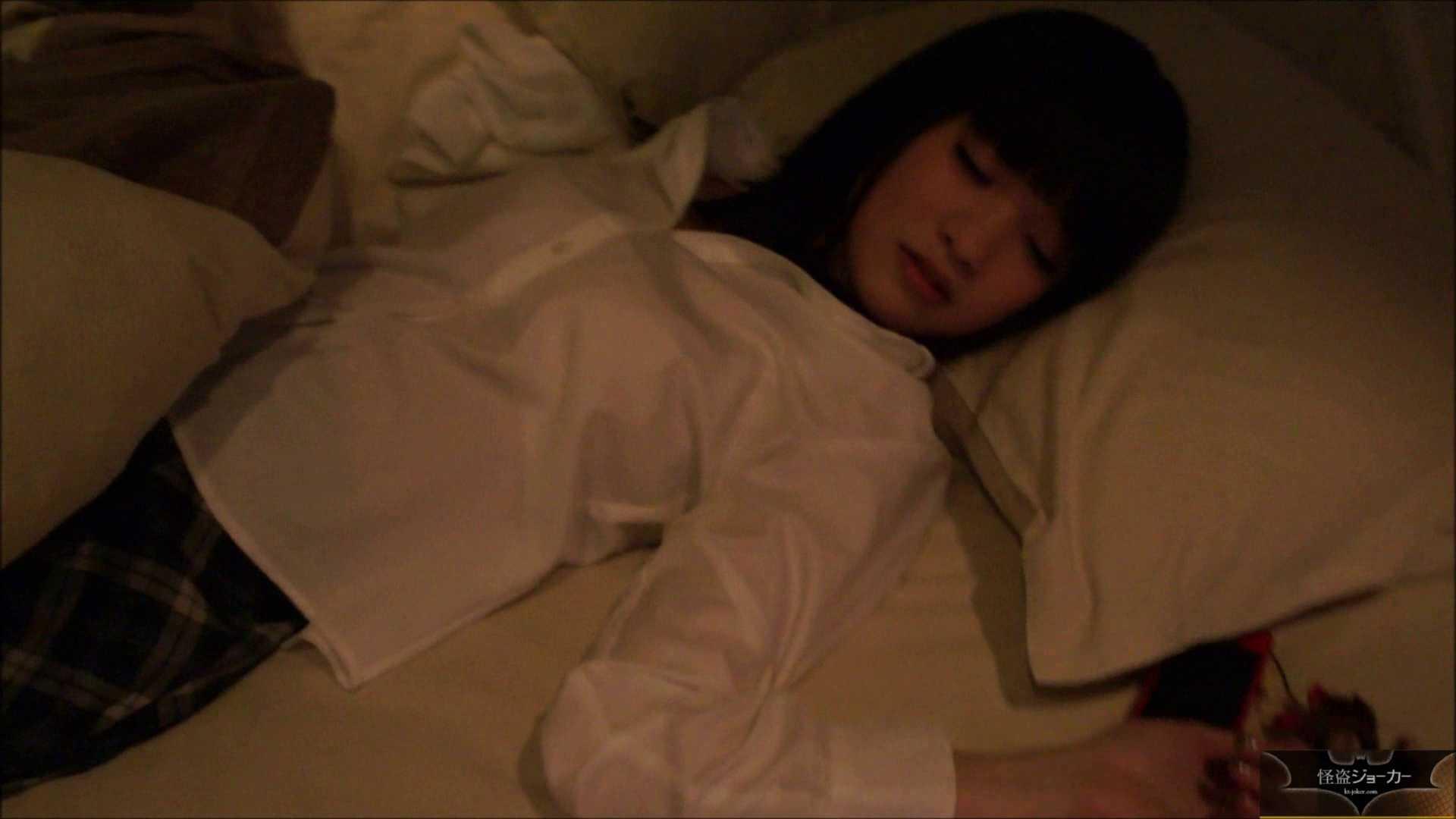 【未公開】vol.23 小春ちゃんを単独で連れ出すことに成功。 ホテルの中 AV動画キャプチャ 100枚 6