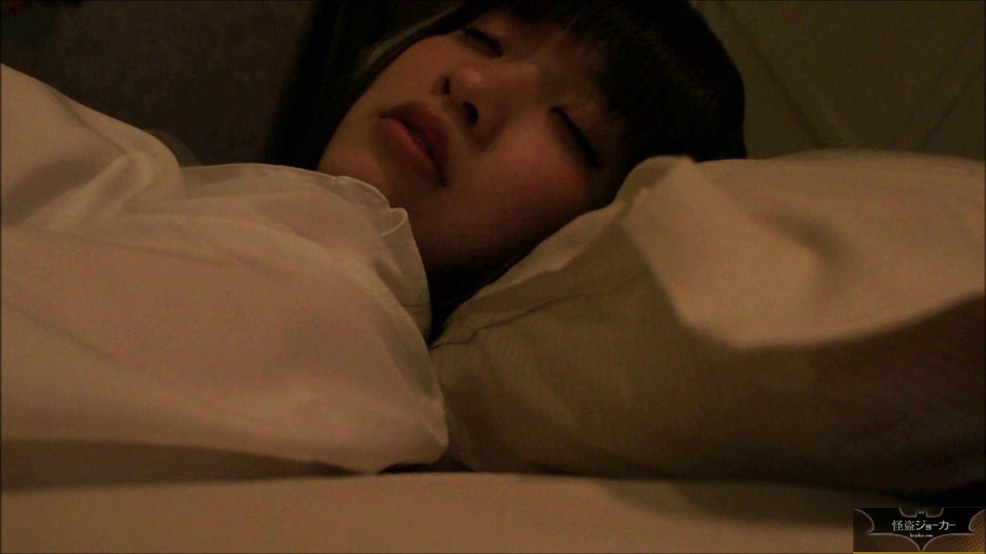 【未公開】vol.23 小春ちゃんを単独で連れ出すことに成功。 コスチューム おめこ無修正動画無料 100枚 53