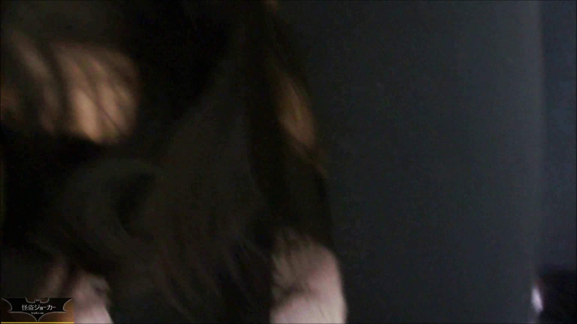 【未公開】vol.26 目民るレイカを突いて・・・ ギャル達 性交動画流出 97枚 42