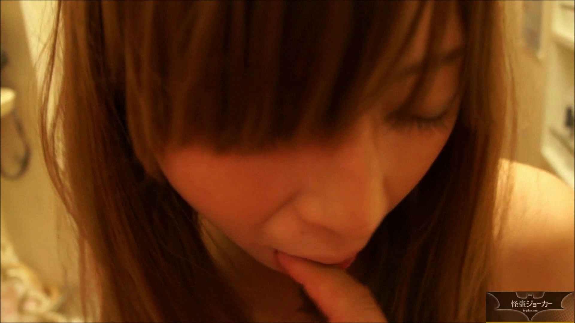 【未公開】vol.36 【援助】鏡越しの朋葉を見ながら・・・ セックス おまんこ動画流出 88枚 39
