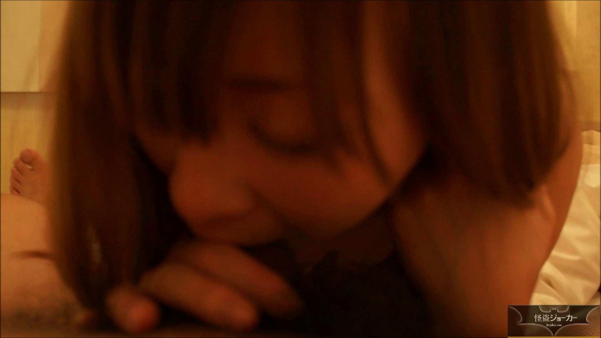 【未公開】vol.36 【援助】鏡越しの朋葉を見ながら・・・ 丸見え セックス画像 88枚 63