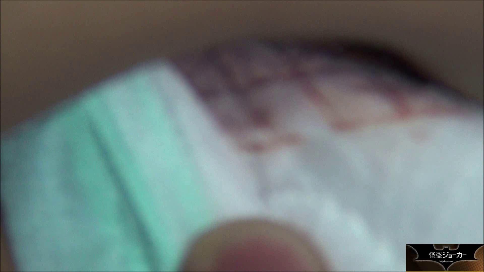 【未公開】vol.40 【レイカの後輩】伊吹ちゃん*撮影と言って呼び出して・・・ チラ見 セックス無修正動画無料 81枚 39