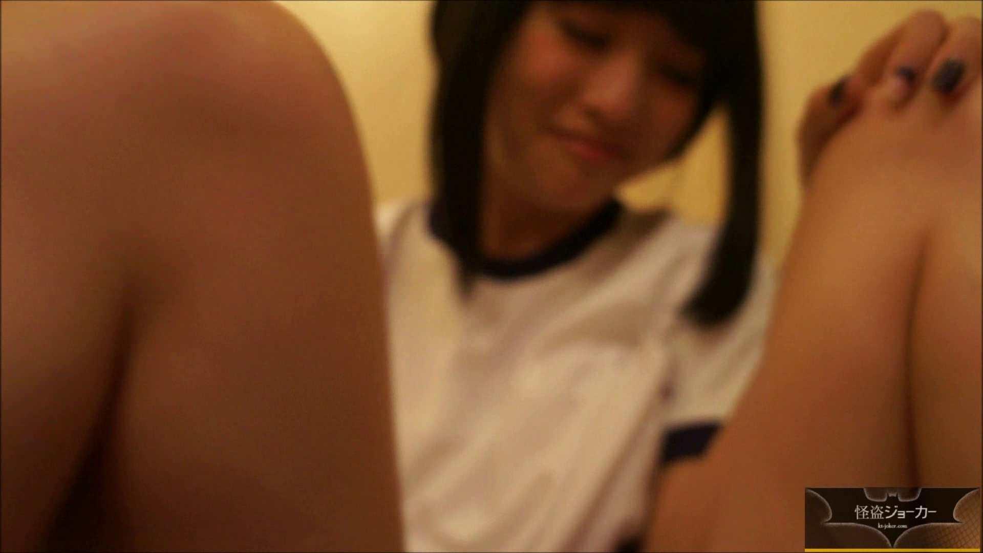 【未公開】vol.42 体操着の小春・・・口淫・自慰・非避妊 ギャル達 AV動画キャプチャ 93枚 47