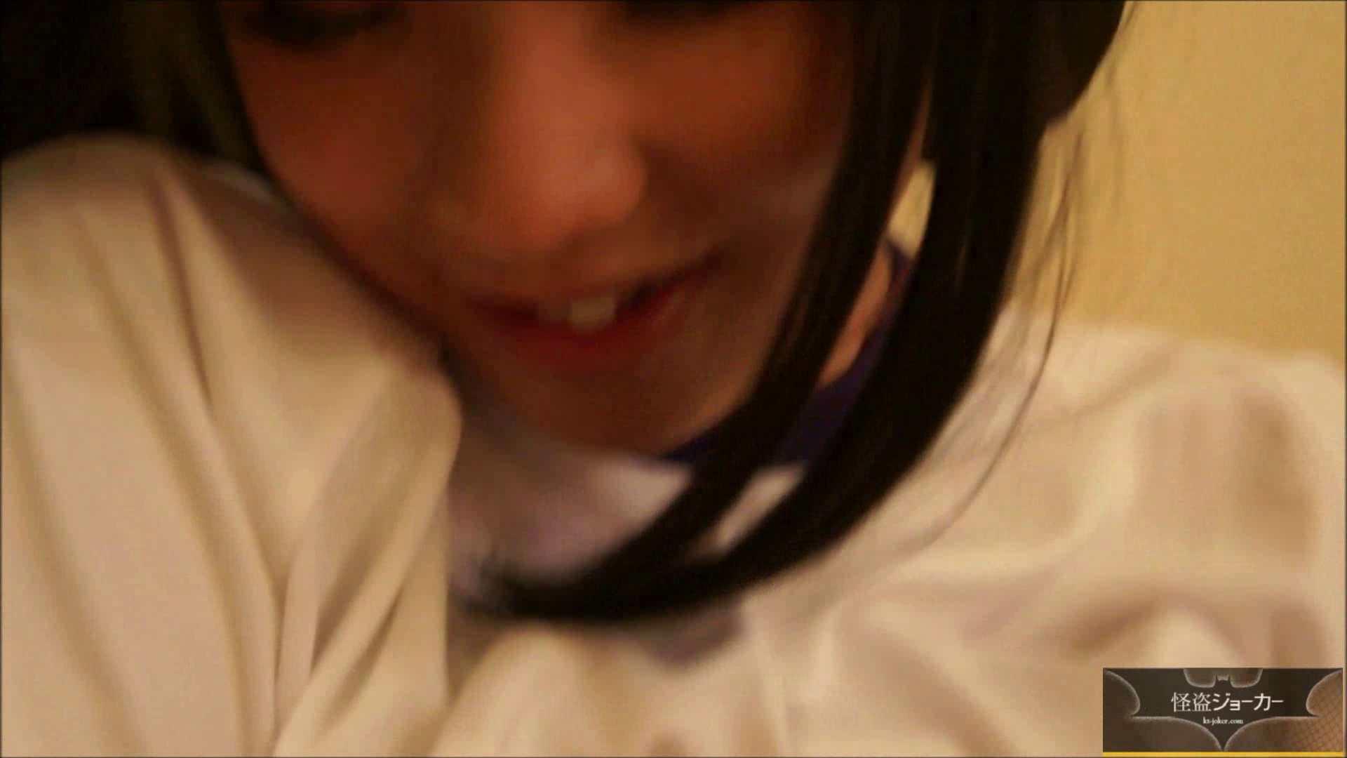 【未公開】vol.42 体操着の小春・・・口淫・自慰・非避妊 いじくり  93枚 84