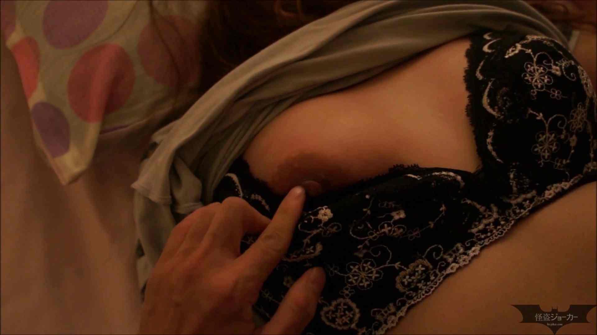 【未公開】vol.62【ユリナ】妊婦だったこの時、友人と共に母子をヤる。 セックス オメコ無修正動画無料 107枚 78