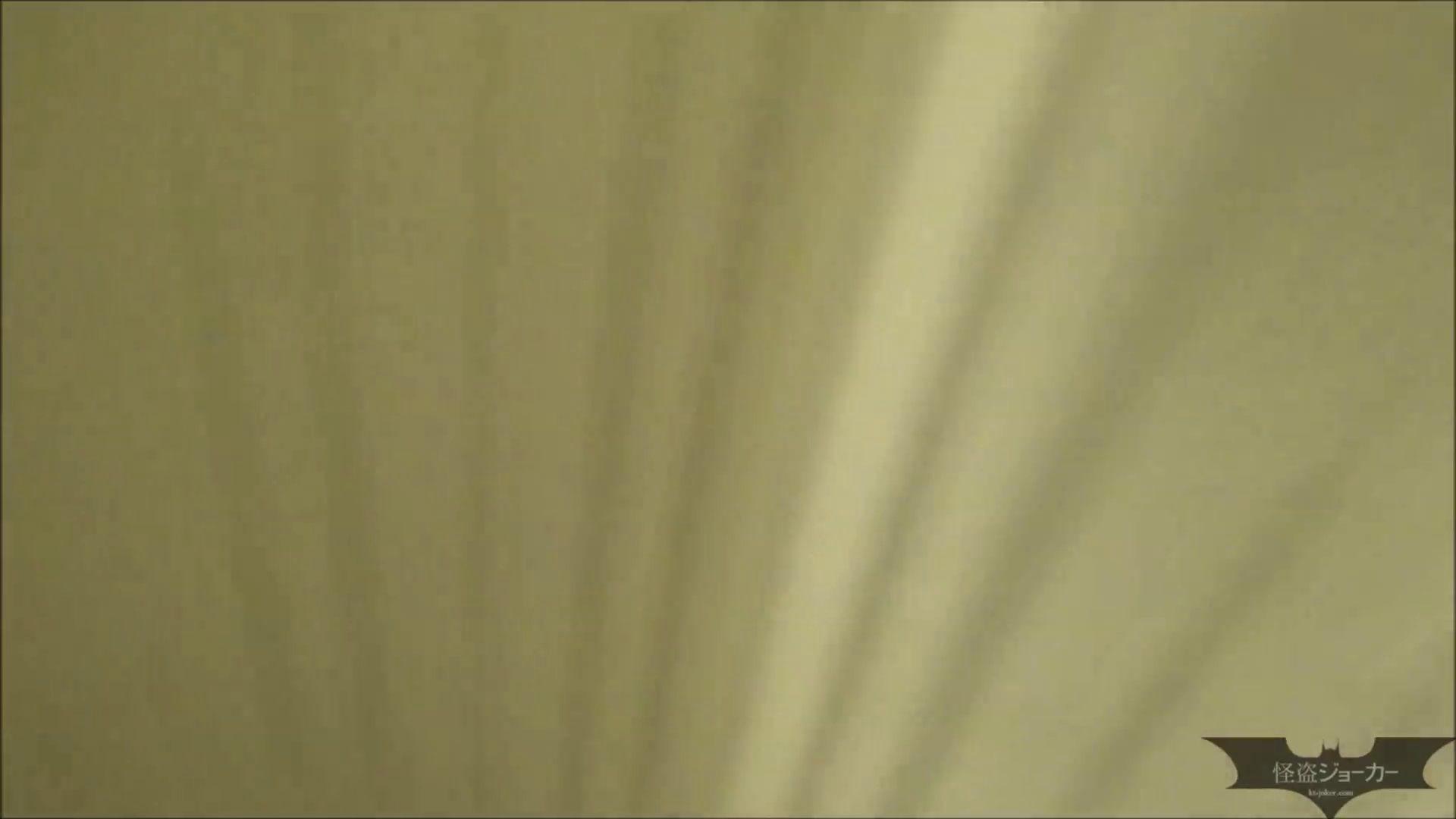 【未公開】vol.65【営業のオンナ】なごみちゃんと知り合って。 美乳 エロ無料画像 76枚 19