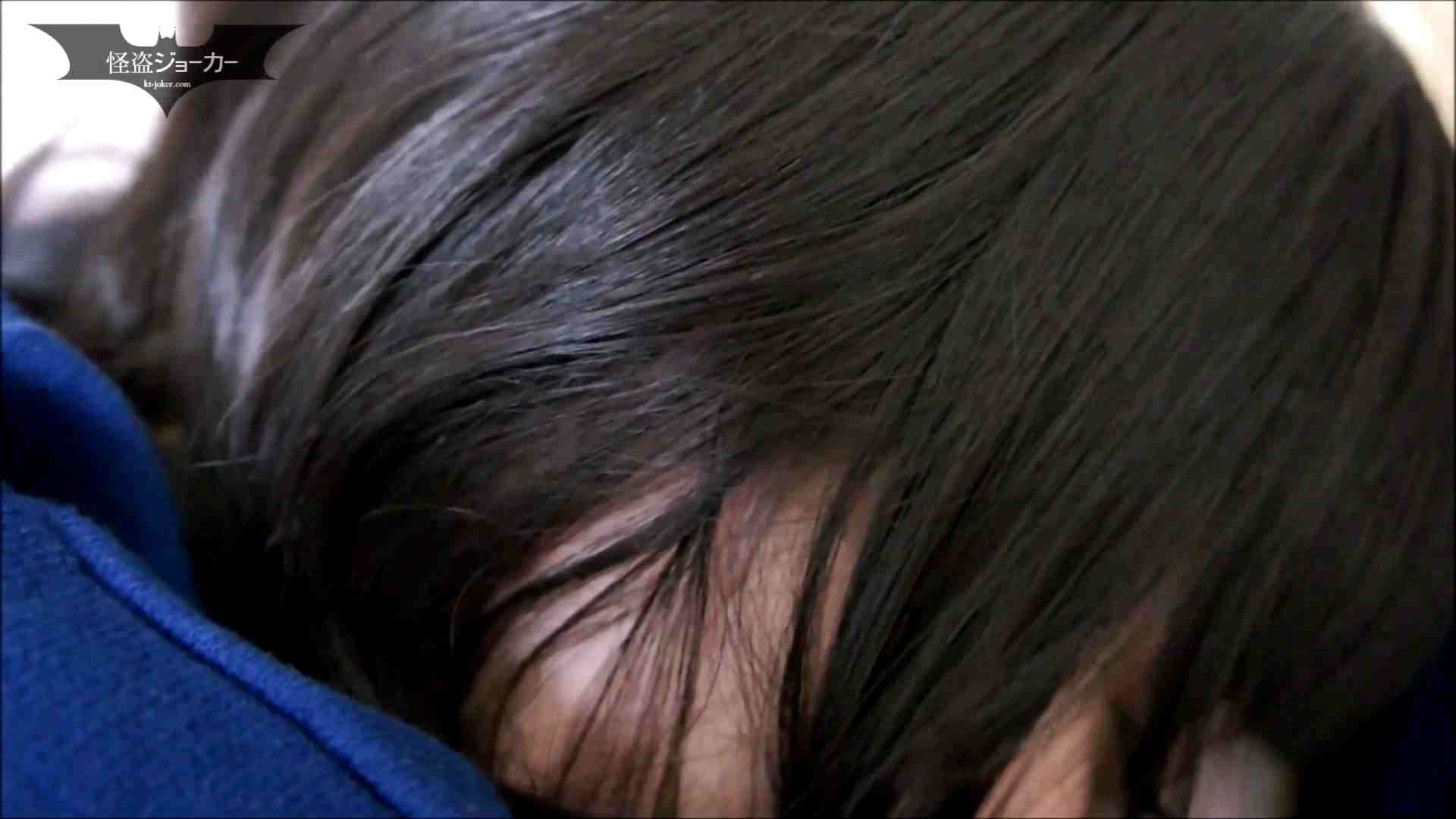 【未公開】vol.70【小春】レイカが目民る横で、、、親友の小春ちゃんをおかして。 ギャル達 オメコ無修正動画無料 94枚 32