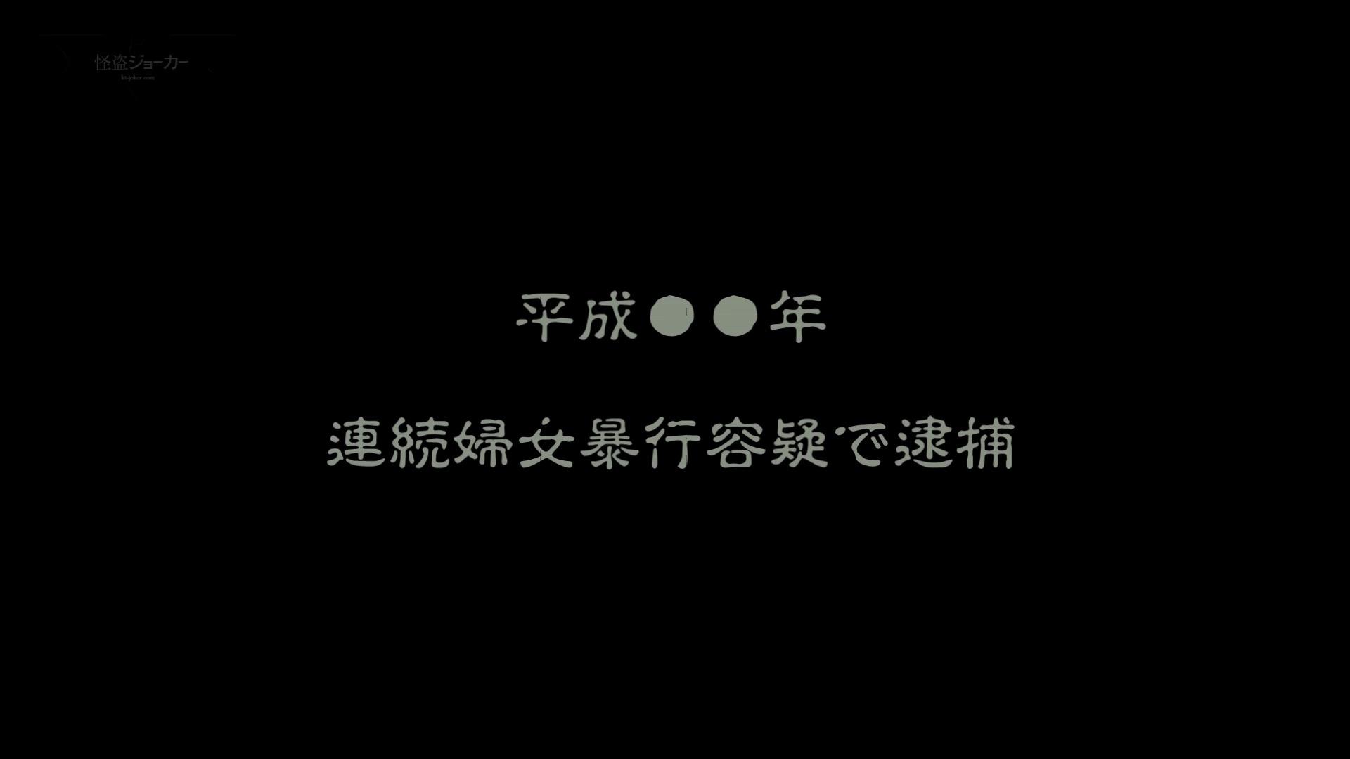 無頼漢 Vol.01 オマンコ見放題  111枚 5