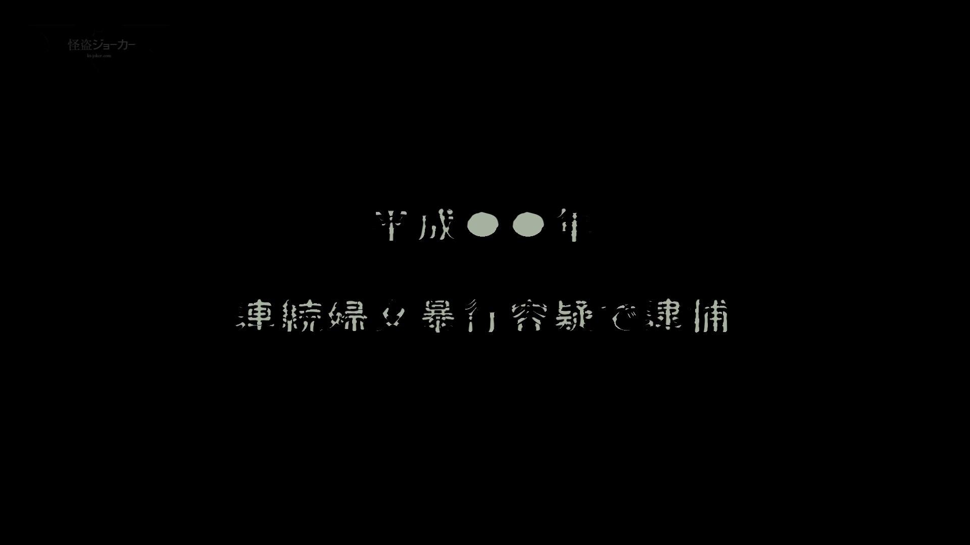無頼漢 Vol.01 盗撮編 おまんこ動画流出 111枚 17