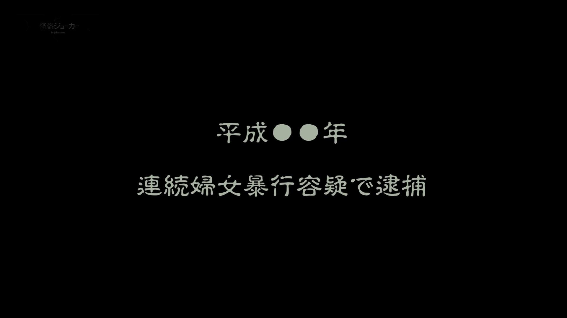 無頼漢 Vol.01 セックス AV動画キャプチャ 111枚 28
