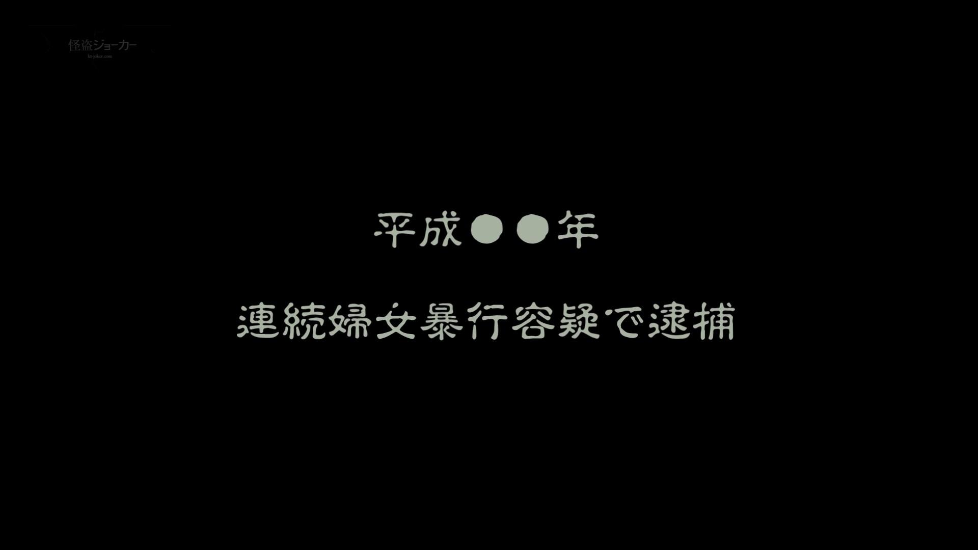 無頼漢 Vol.01 オマンコ見放題  111枚 30