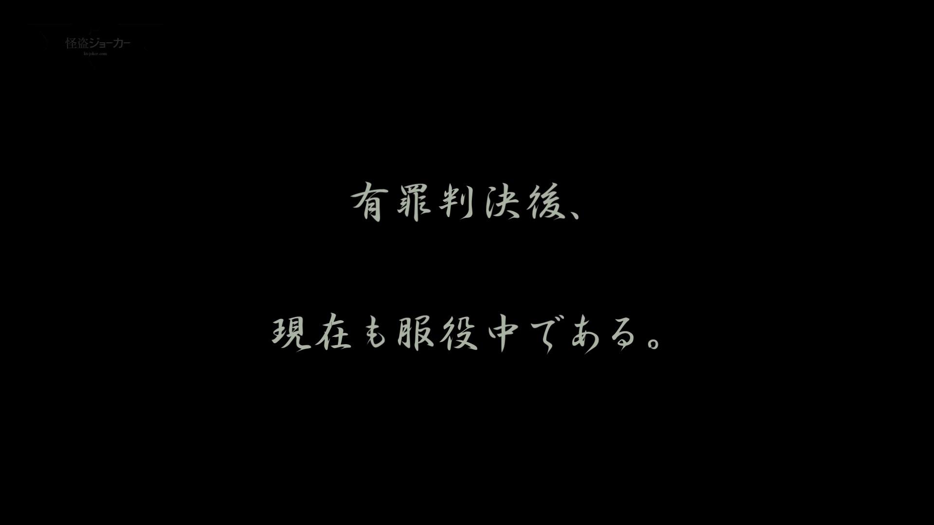 無頼漢 Vol.01 オマンコ見放題 | マンコ  111枚 31