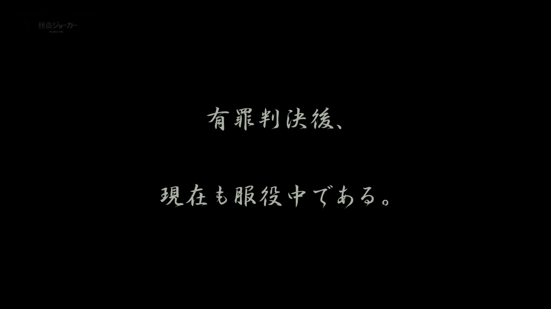 無頼漢 Vol.01 盗撮編 おまんこ動画流出 111枚 32