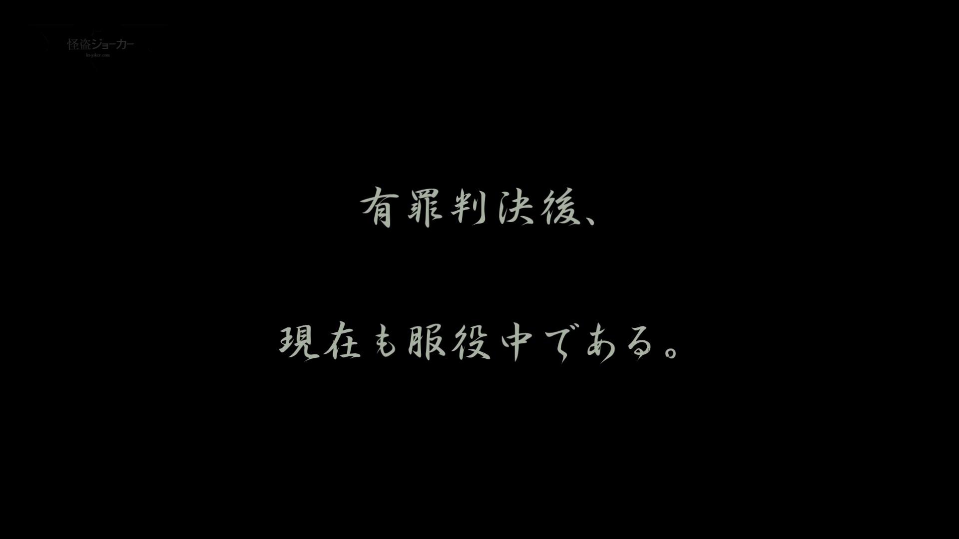 無頼漢 Vol.01 おまんこ オメコ無修正動画無料 111枚 34