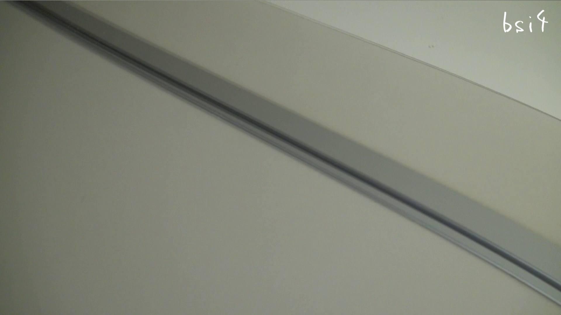 至高下半身盗撮-PREMIUM-【院内病棟編 】VOL4 洗面所のぞき エロ画像 83枚 3