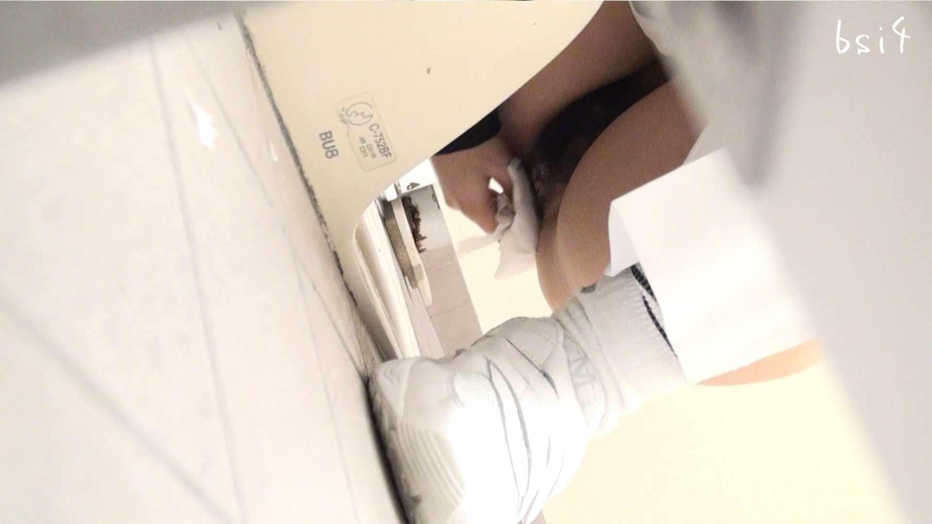 至高下半身盗撮-PREMIUM-【院内病棟編 】VOL4 洗面所のぞき エロ画像 83枚 53