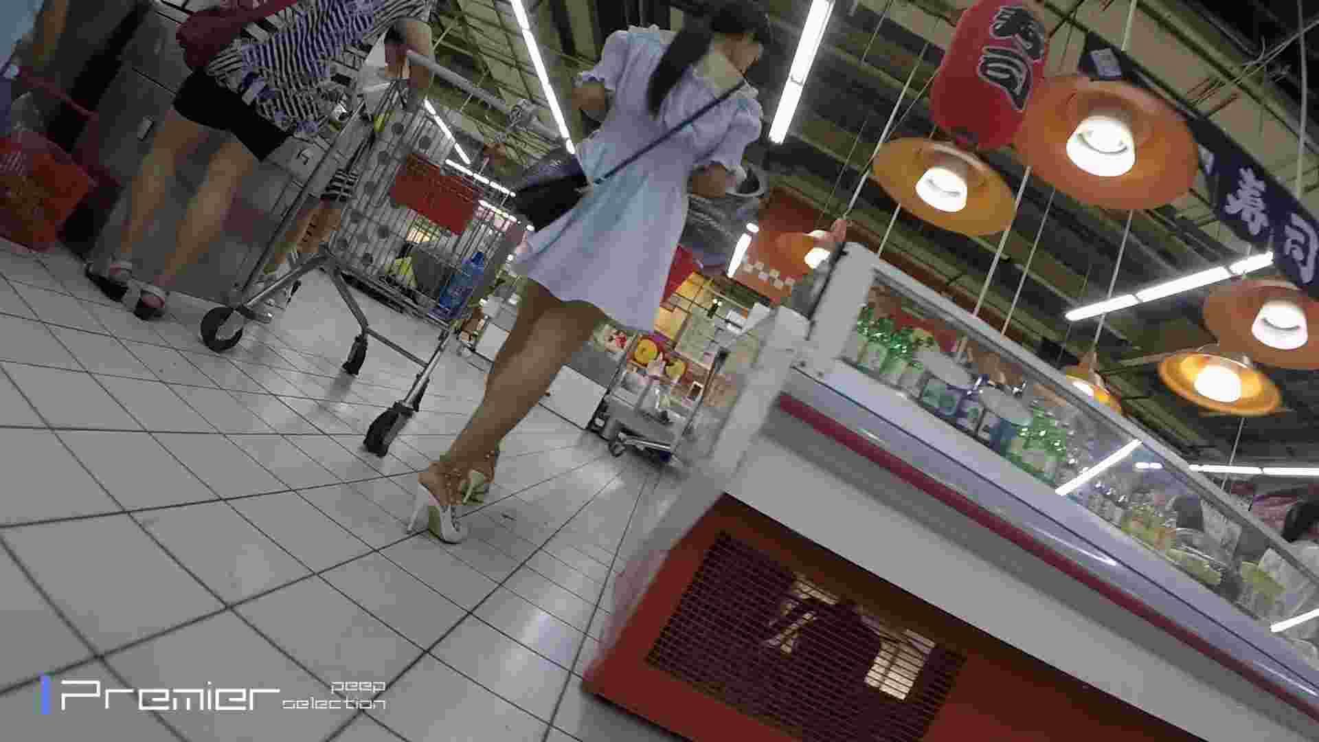 お嬢様風の乙女 食い込む黒パン 美女の下半身を粘着撮り! Vol.02 乙女もsex  84枚 49