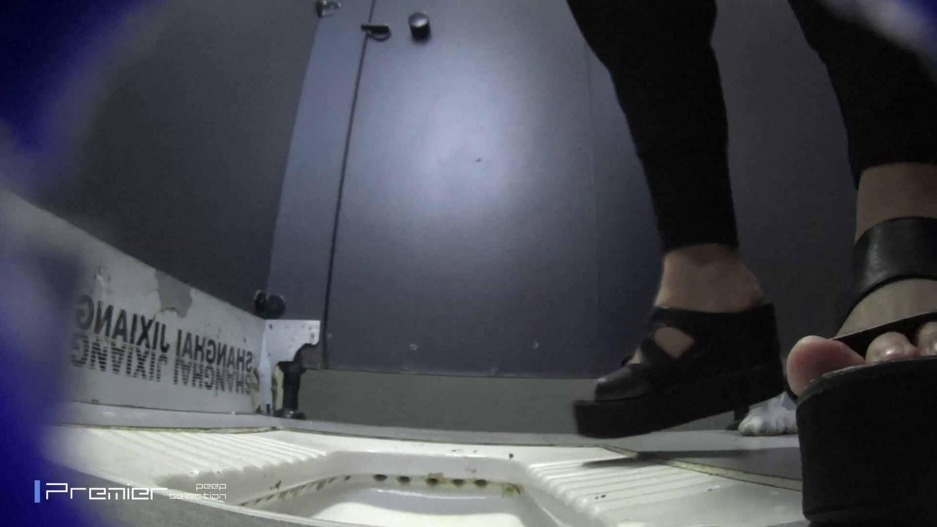 紫煙が揺れる… 大学休憩時間の洗面所事情33 細身体型 オマンコ無修正動画無料 83枚 17