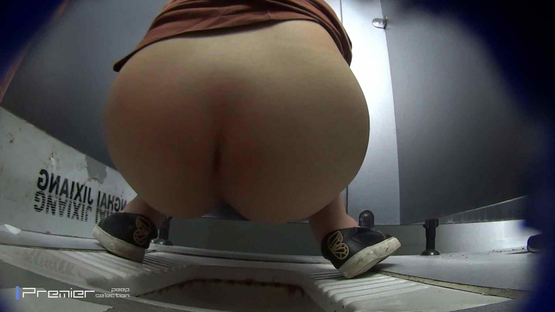 びゅーっと!オシッコ放出 大学休憩時間の洗面所事情47 盗撮編 セックス画像 84枚 9