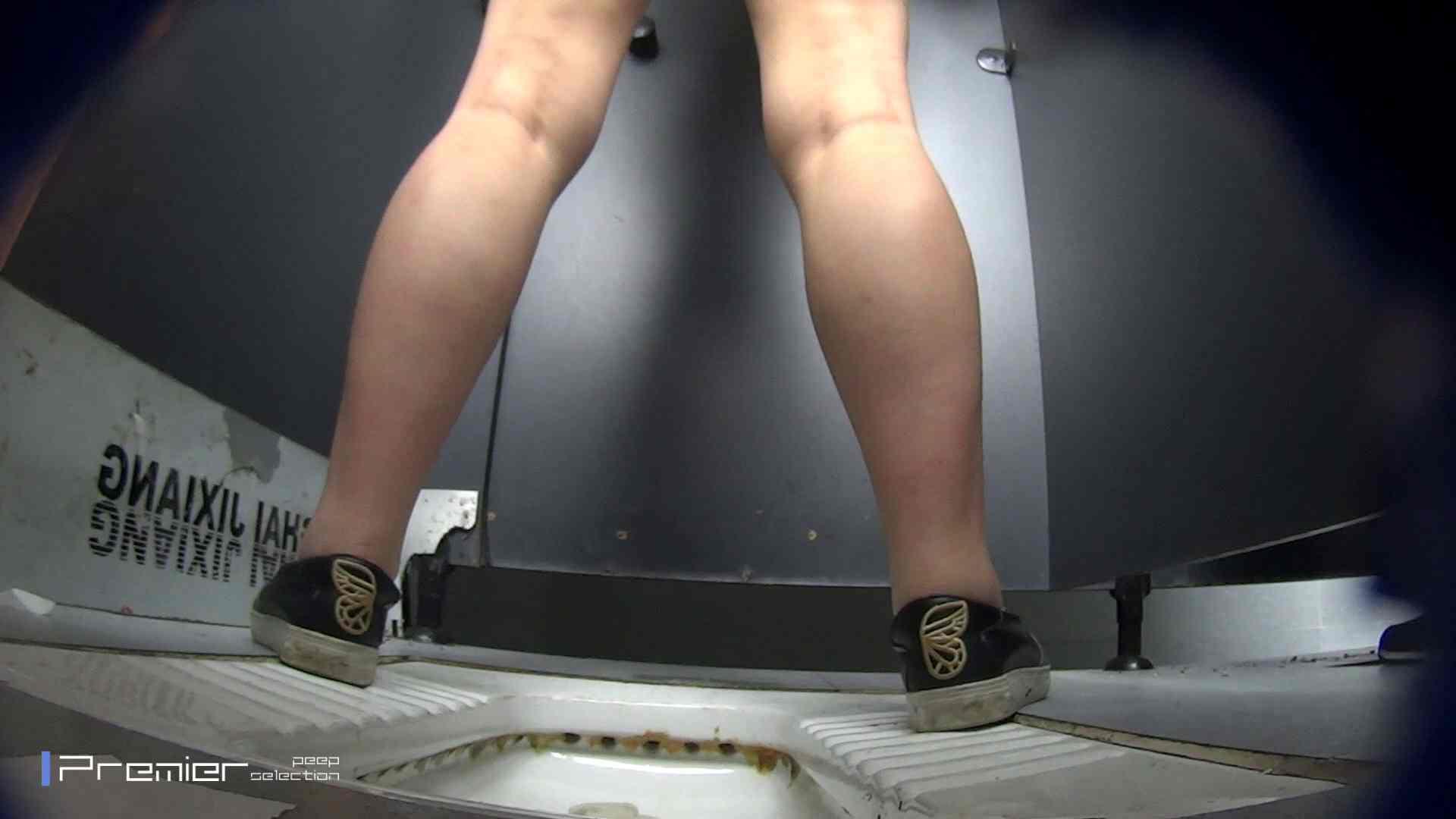 びゅーっと!オシッコ放出 大学休憩時間の洗面所事情47 高画質 濡れ場動画紹介 84枚 19