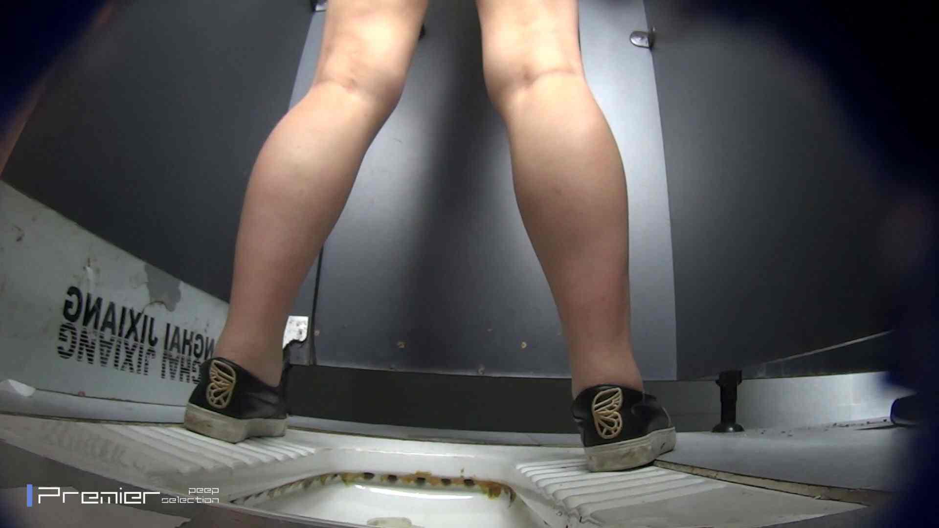 びゅーっと!オシッコ放出 大学休憩時間の洗面所事情47 盗撮編 セックス画像 84枚 20