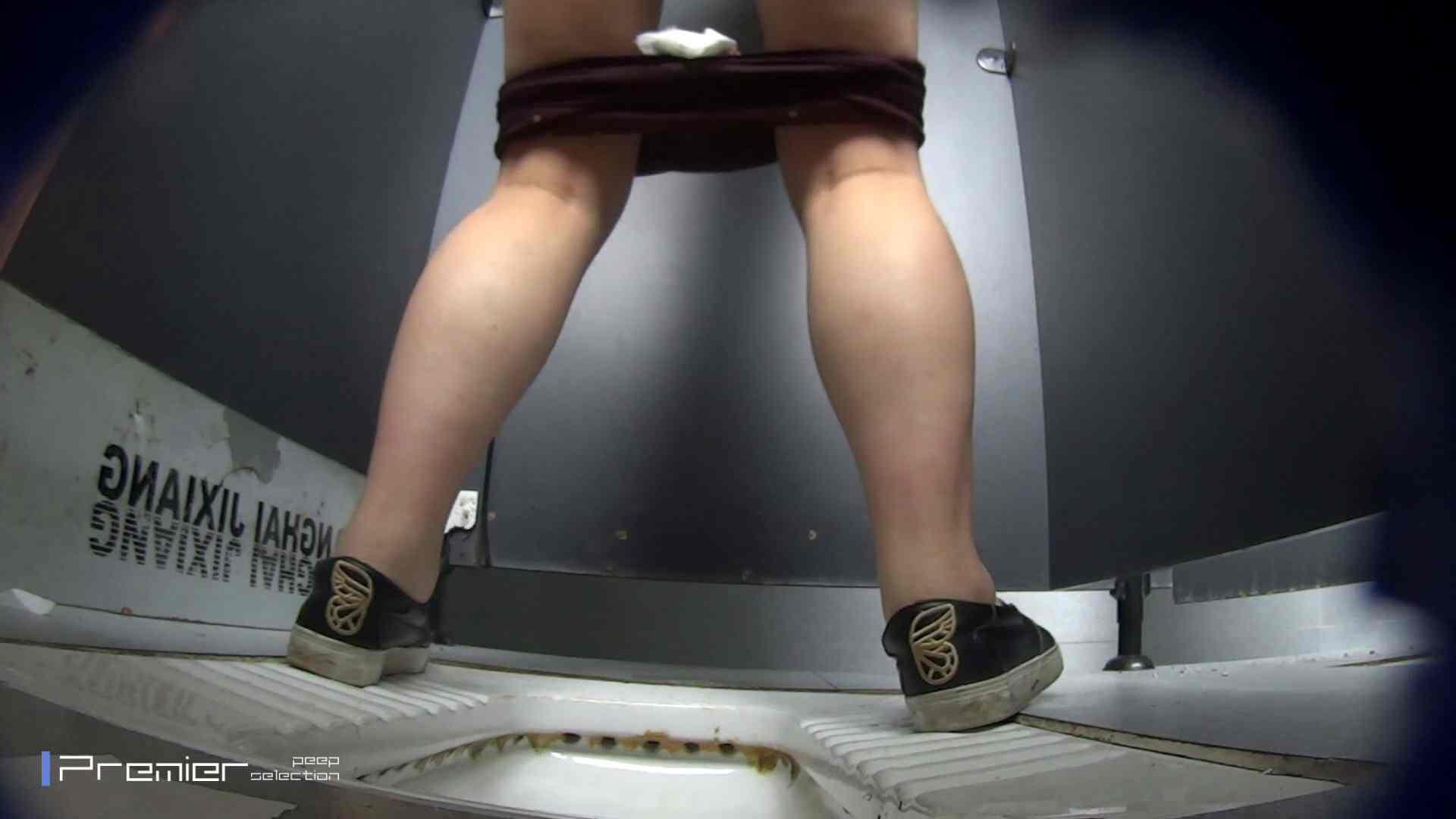 びゅーっと!オシッコ放出 大学休憩時間の洗面所事情47 お姉さんのSEX ワレメ動画紹介 84枚 81