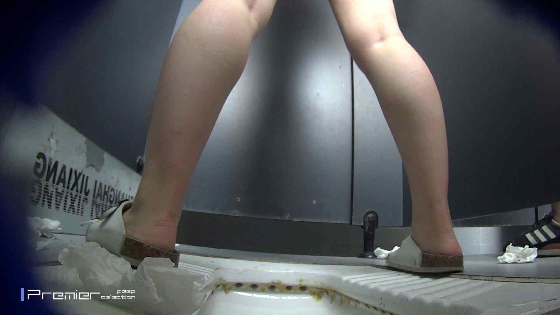 聖水ダラダラ色美女の洗面所 大学休憩時間の洗面所事情55 細身体型  99枚 22