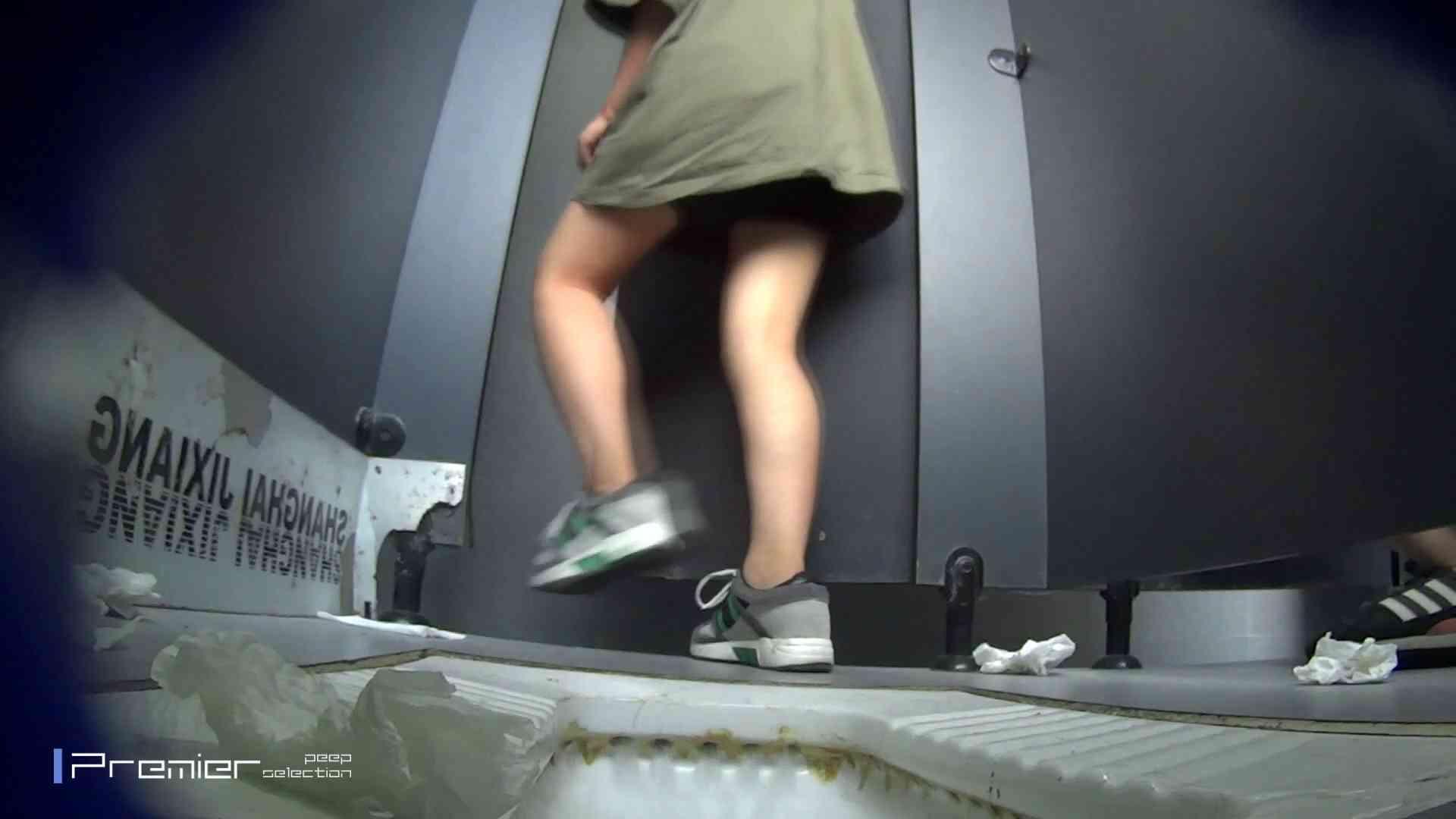 スキニージーンズの美女 大学休憩時間の洗面所事情56 美女 ワレメ動画紹介 106枚 59