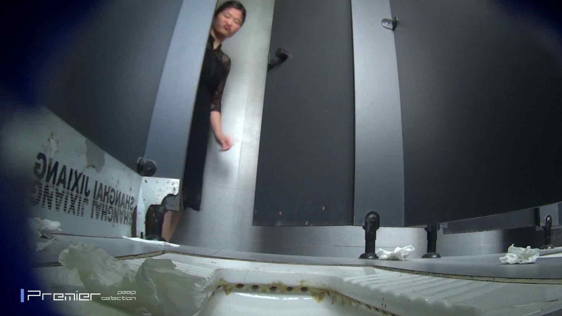 スキニージーンズの美女 大学休憩時間の洗面所事情56 盛合せ SEX無修正画像 106枚 64