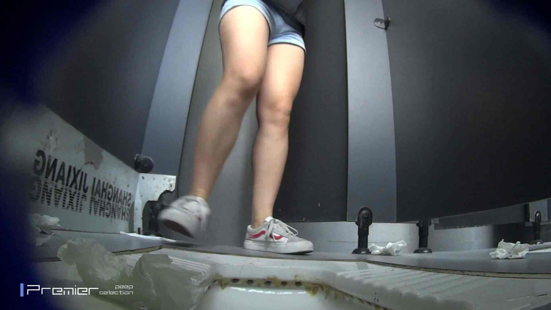 スキニージーンズの美女 大学休憩時間の洗面所事情56 盛合せ SEX無修正画像 106枚 84