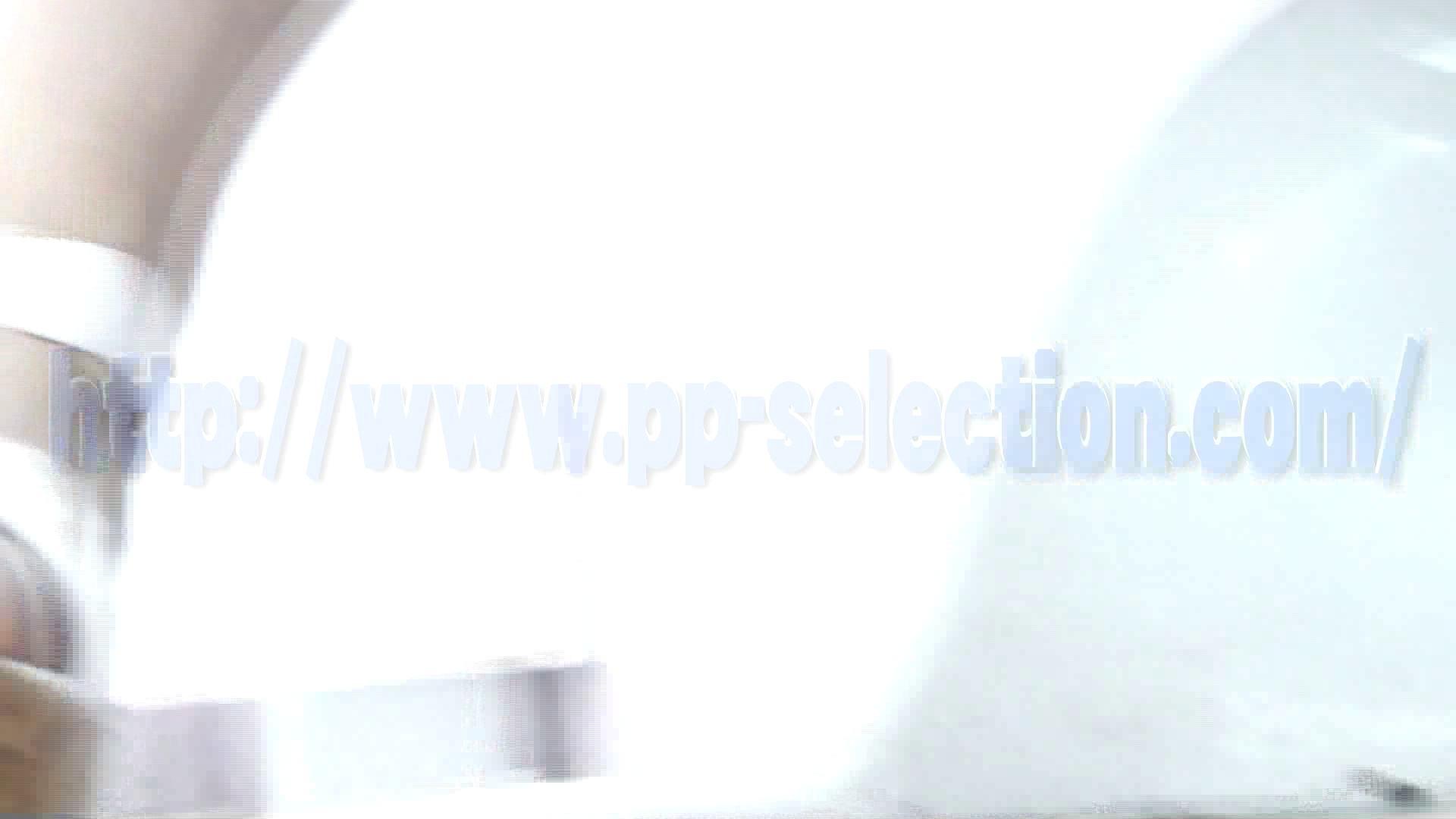 美しい日本の未来 本格編 高画質 エロ無料画像 112枚 7