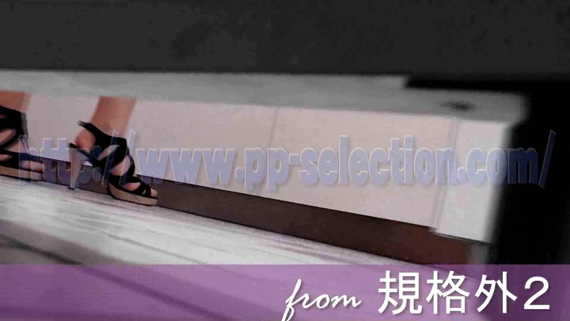 美しい日本の未来 本格編 ギャル達 AV無料 112枚 18