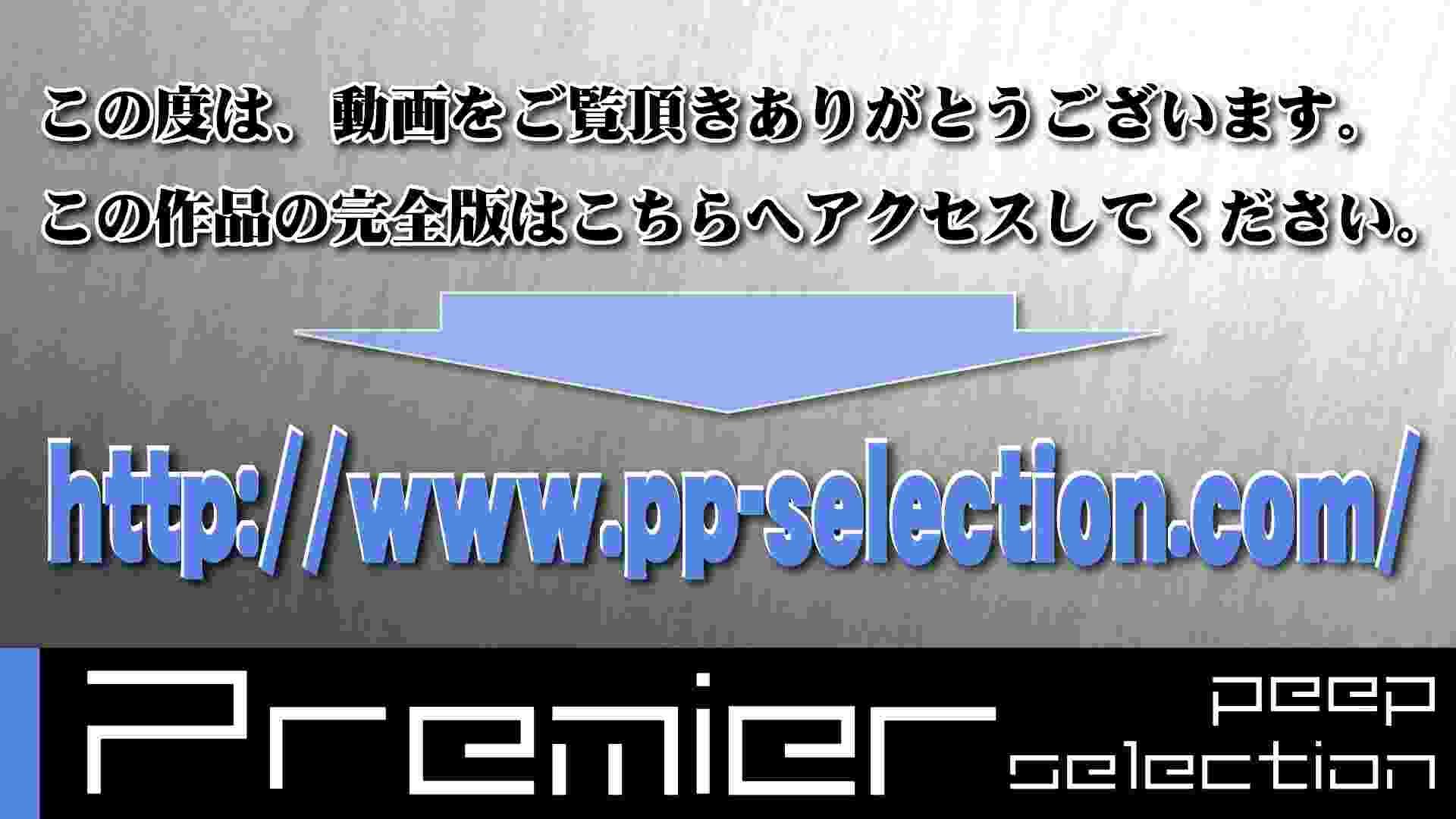 美しい日本の未来 特別版 軌跡2 ギャル達 えろ無修正画像 93枚 22