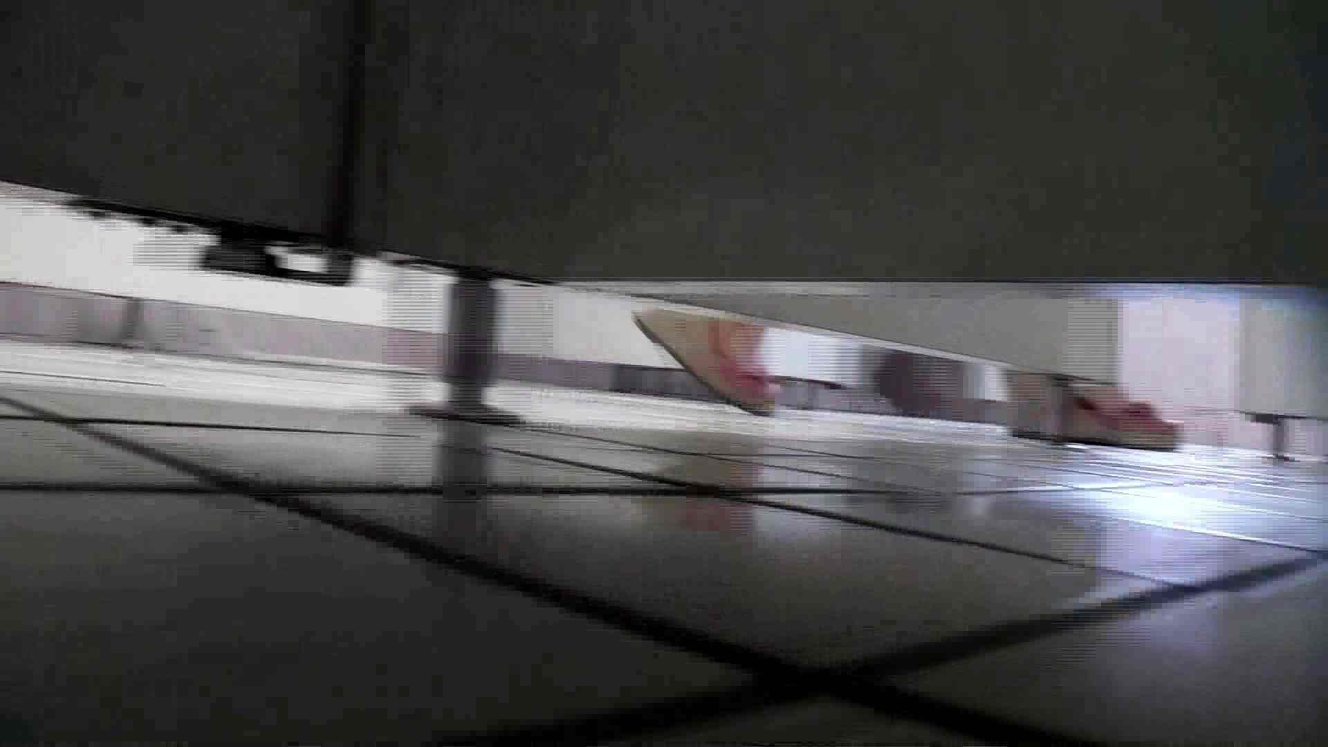 美しい日本の未来 特別版 軌跡2 むっちりガール | 細身体型  93枚 31