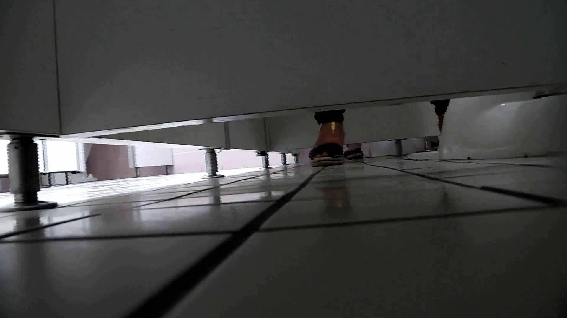 美しい日本の未来 特別版 軌跡2 洗面所のぞき おめこ無修正動画無料 93枚 76