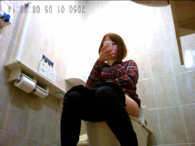 コンビニ洗面所盗撮 vol.002 お姉さんのSEX オマンコ動画キャプチャ 91枚 3