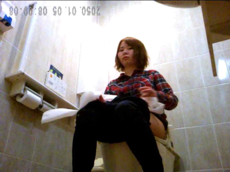 コンビニ洗面所盗撮 vol.002 お姉さんのSEX オマンコ動画キャプチャ 91枚 27