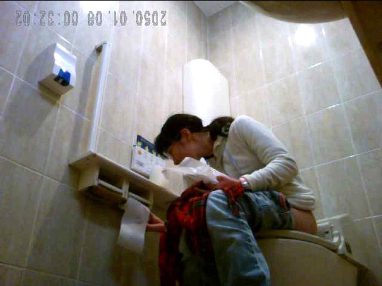 コンビニ洗面所盗撮 vol.005 お姉さんのSEX エロ画像 76枚 27