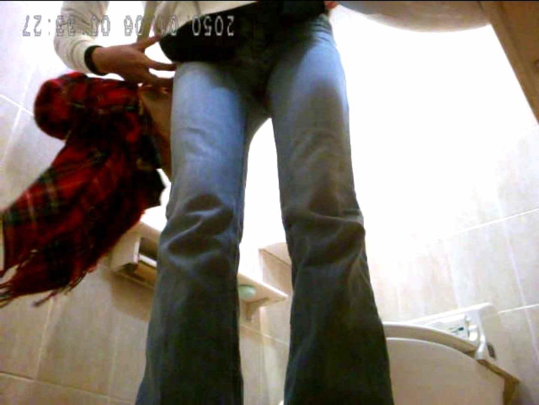 コンビニ洗面所盗撮 vol.005 お姉さんのSEX エロ画像 76枚 39