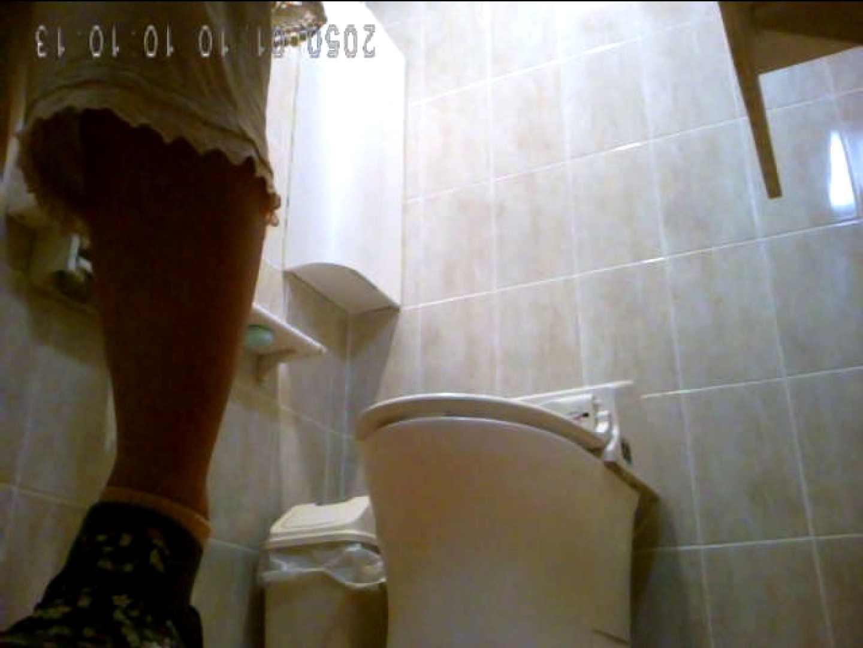 コンビニ洗面所盗撮 vol.016 お姉さんのSEX おまんこ動画流出 79枚 62
