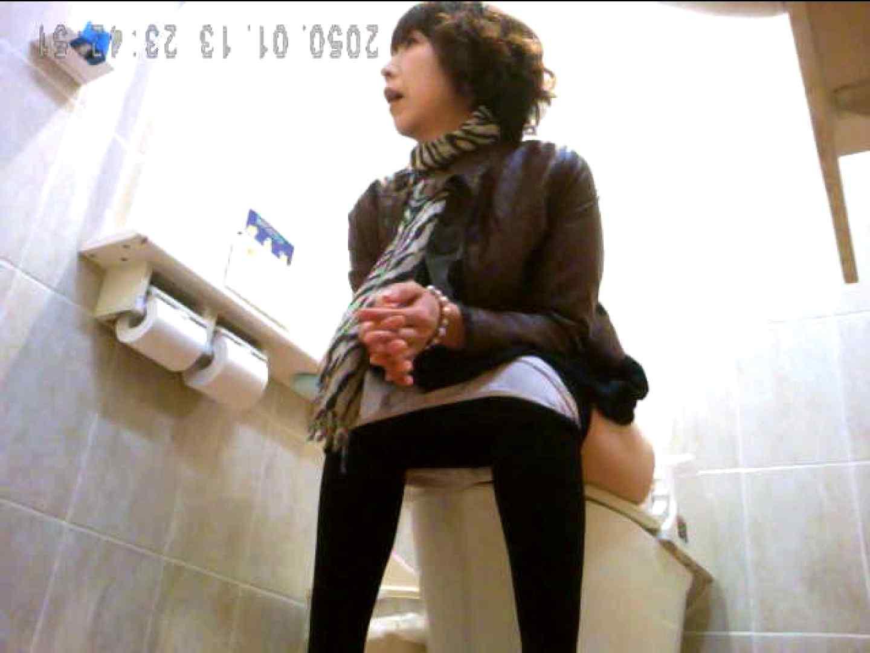 コンビニ洗面所盗撮 vol.020 洗面所のぞき セックス無修正動画無料 112枚 41