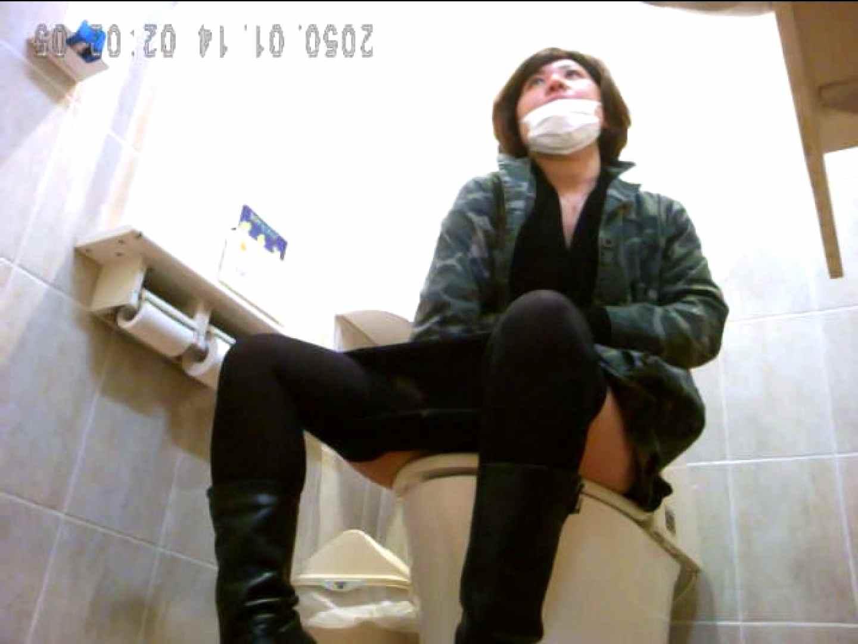 コンビニ洗面所盗撮 vol.021 洗面所のぞき 性交動画流出 110枚 88