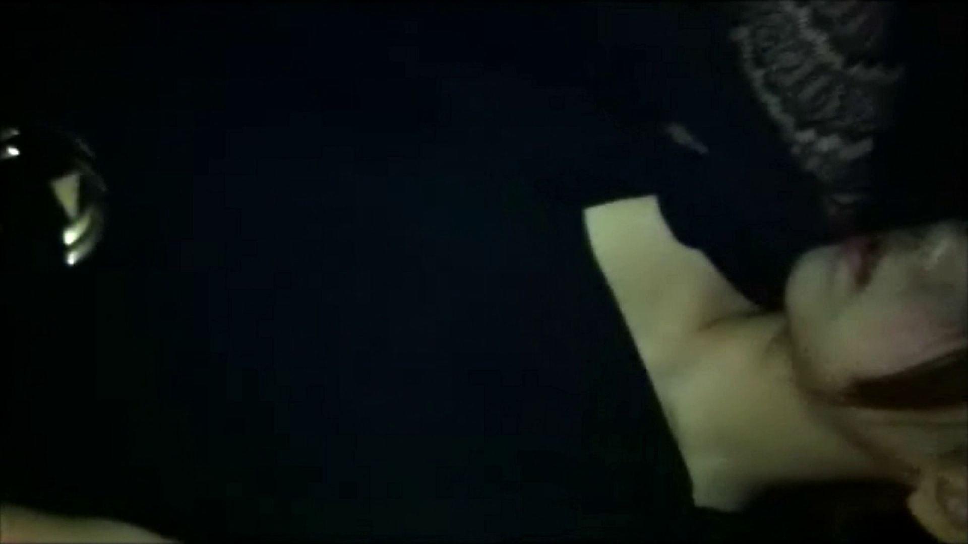 vol.5 【Nちゃん】某百貨店化粧品コーナー店員21歳 恋愛には至らず パンチラ女子 | いじくり  108枚 1