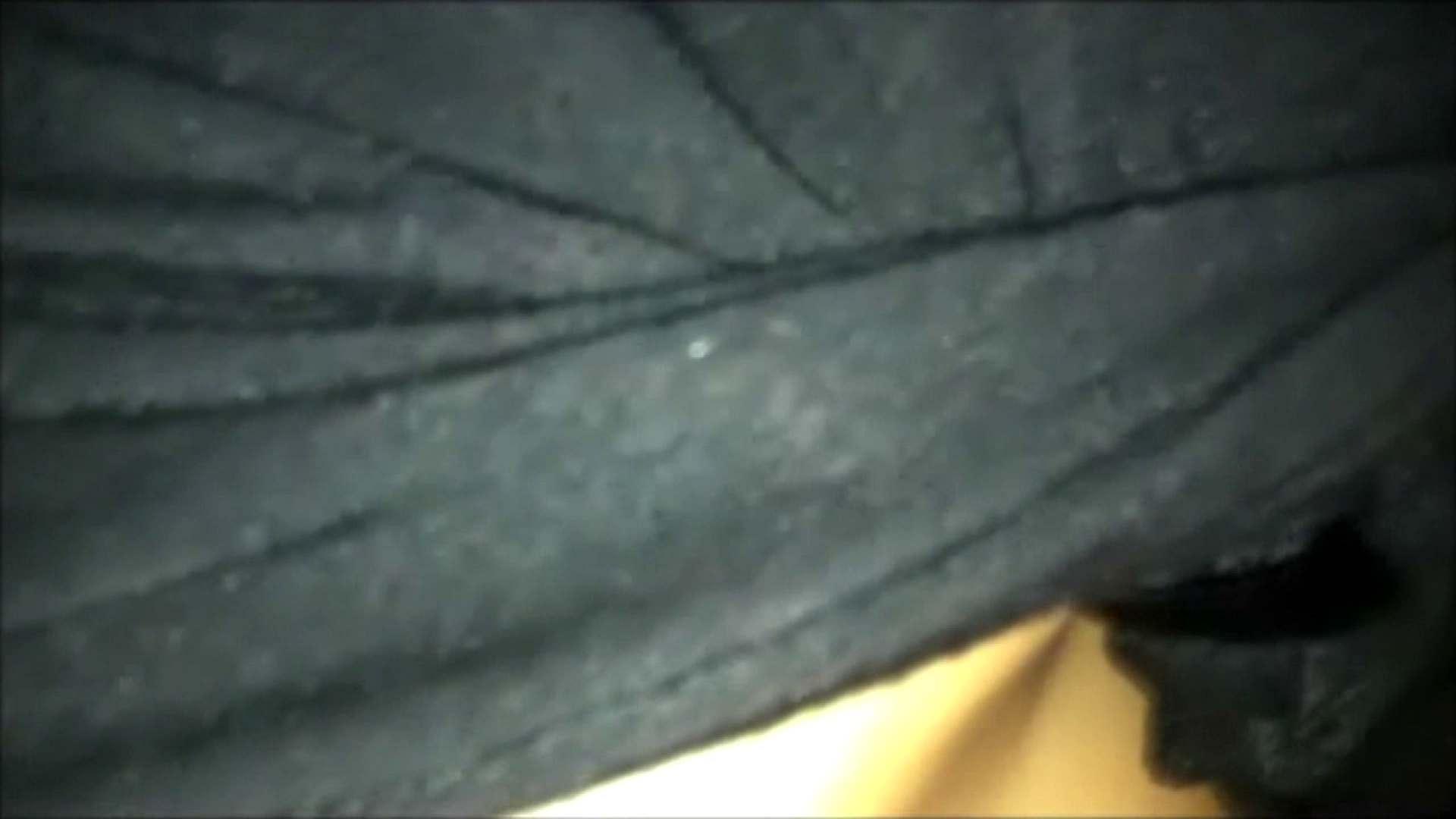 vol.5 【Nちゃん】某百貨店化粧品コーナー店員21歳 恋愛には至らず ギャル達 オマンコ無修正動画無料 108枚 100