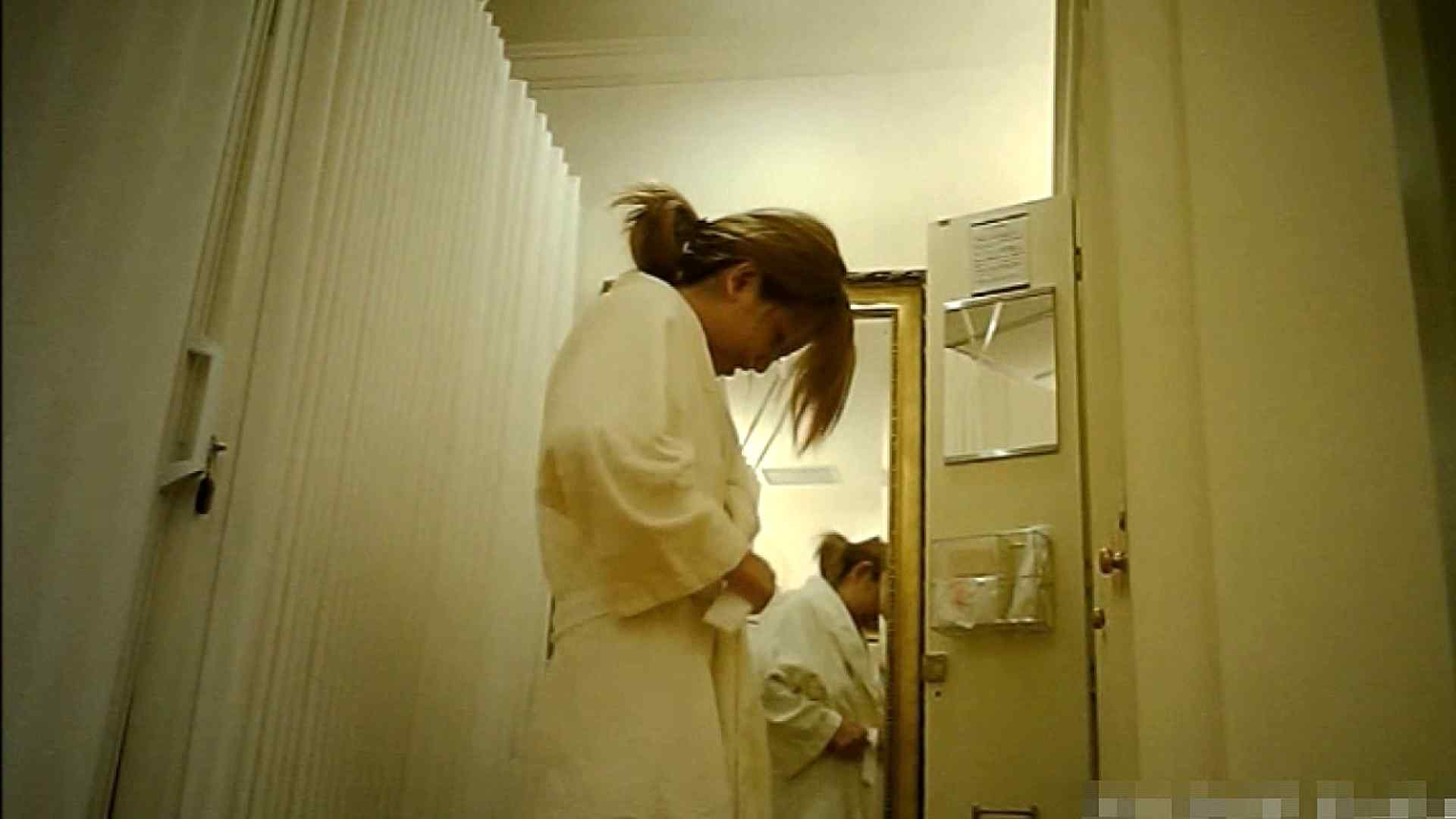 vol.7 【Mちゃん(入浴)】ブランド品査定士19歳 巨乳ギャル 友人・知人 おまんこ動画流出 99枚 29