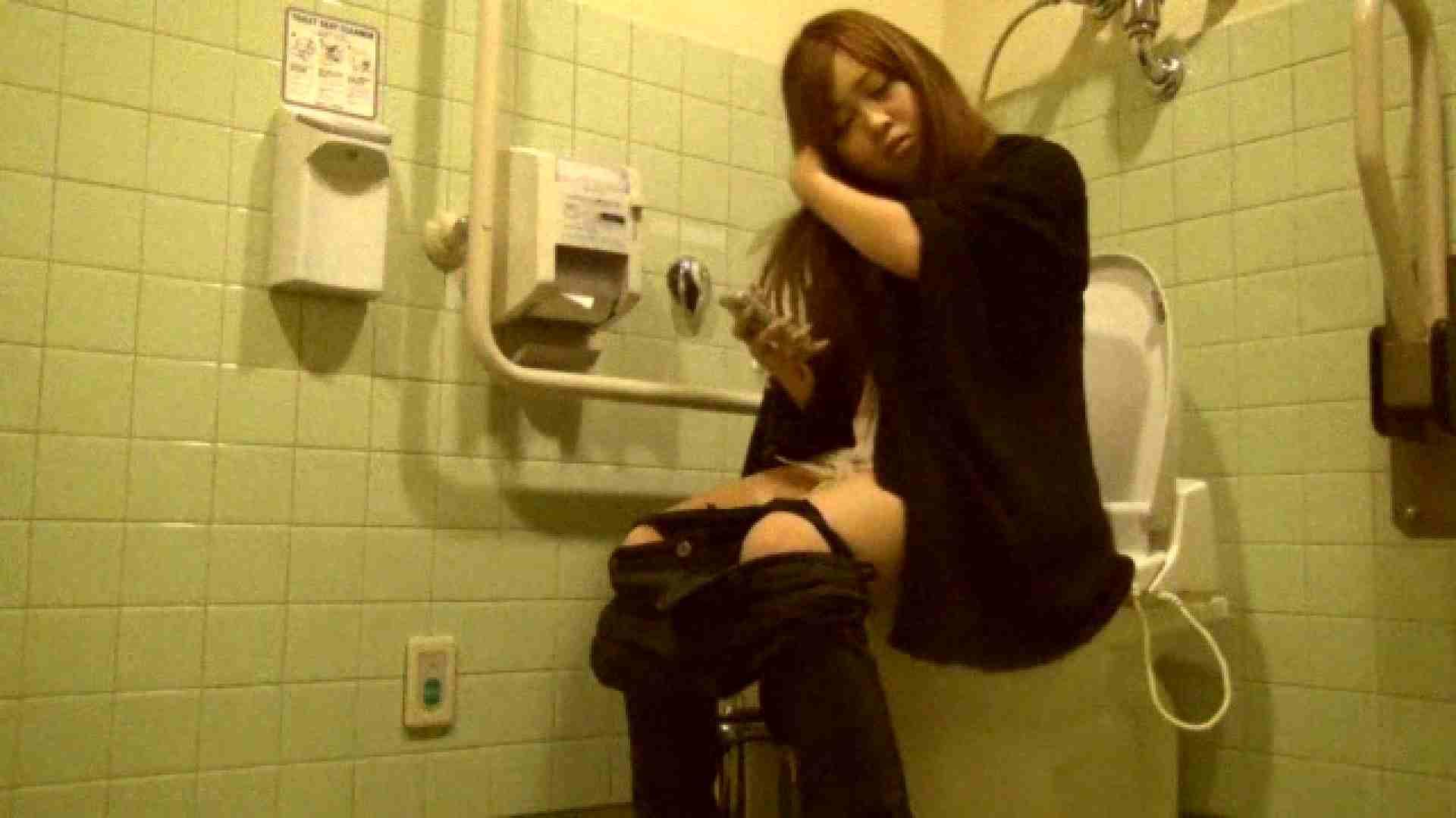 vol.26 【SKちゃん(洗面所)】ガールズバー店員 19歳 ギャル達 濡れ場動画紹介 88枚 44