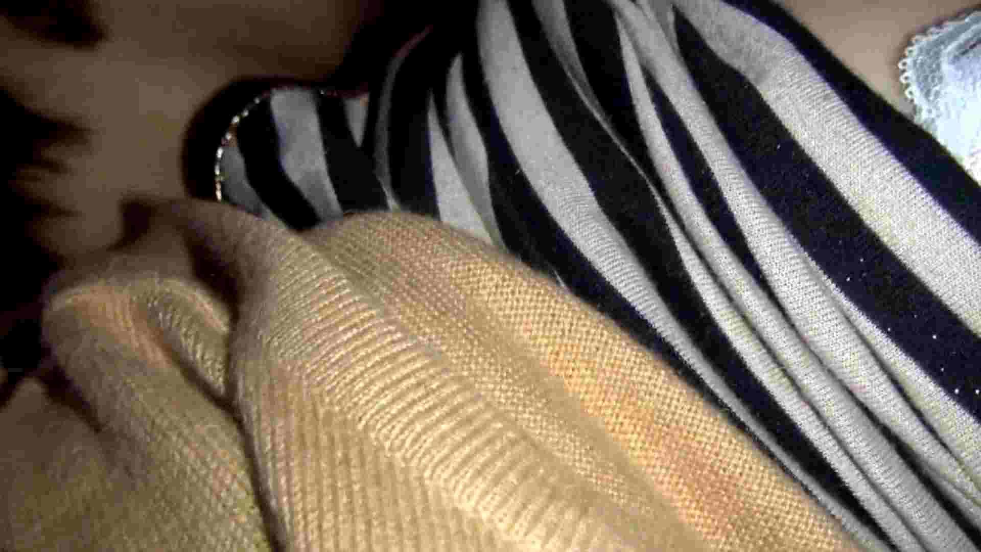 vol.31 【KTちゃん】現役JD居酒屋アルバイト 3回目? 友人・知人 戯れ無修正画像 93枚 68