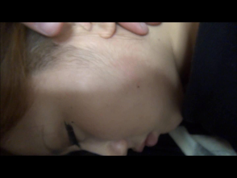 vol.39 【KTちゃん&Mちゃん】KTちゃん宅で家飲 後編 友人・知人 AV無料動画キャプチャ 95枚 5